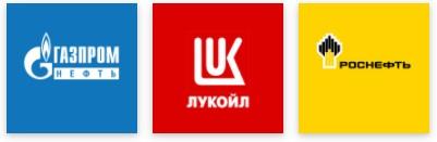 Логотипы заправок