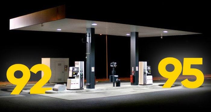 92 и 95 бензин на заправке