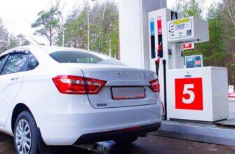Какой бензин лучше для Лада Веста