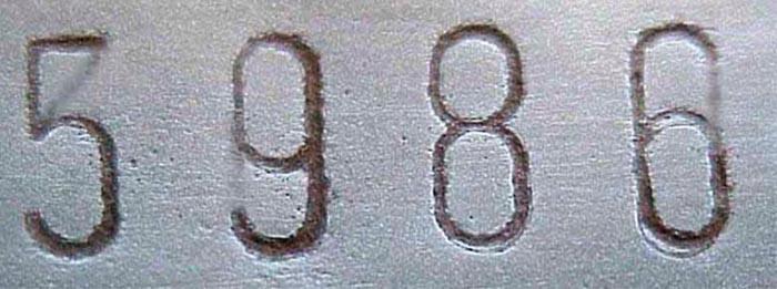 Перебитый номер двигателя