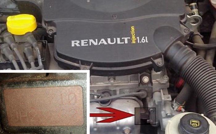 Номер двигателя Рено Логан