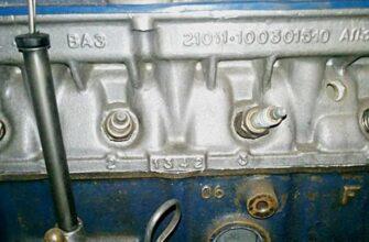 Номер двигателя ВАЗ