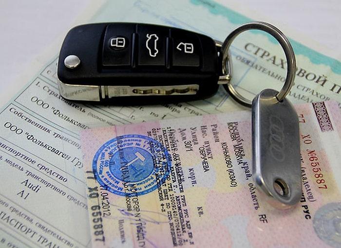 Новые документы на авто