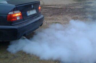 Сизый дым на выхлопе