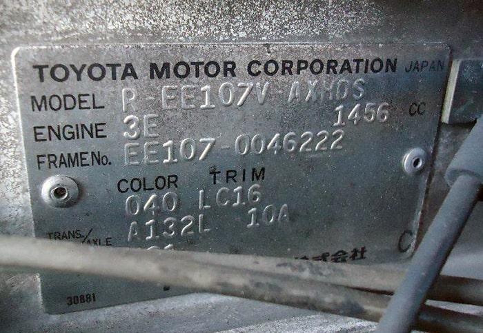 Табличка Toyota Corolla