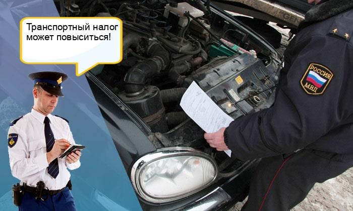 Транспортный налог при замене двигателя