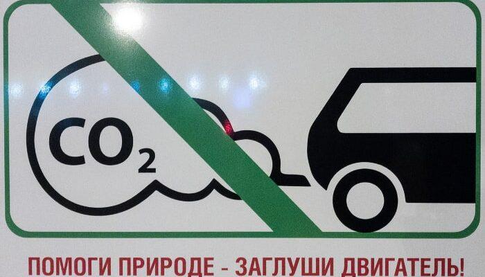 Запретят ли ДВС